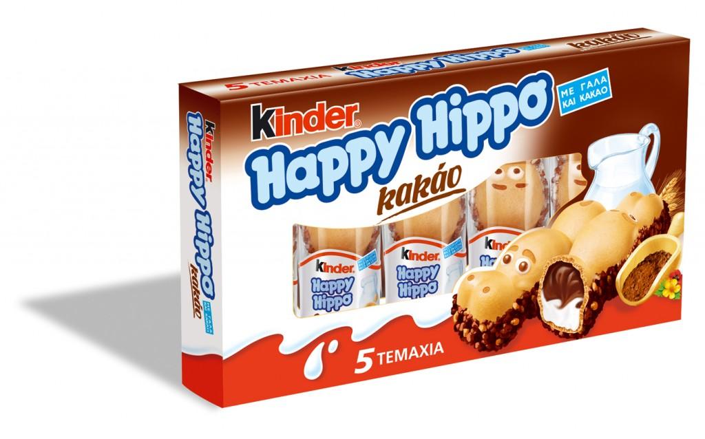 Happy Hippo T5
