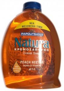 Refill 300ml Peach Nectar