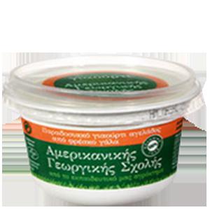 afs-yogurt