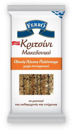 makedonika 180 olikis polysporo mockup